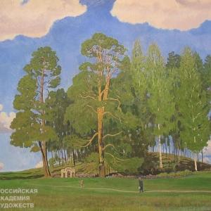Выставка «А.М. Грицай В.М. Сидоров . Два мастера русского пейзажа» на Покровке, 37