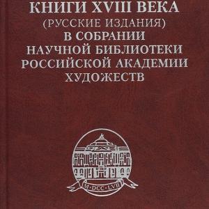 К юбилею Людмилы Сергеевны Поляковой