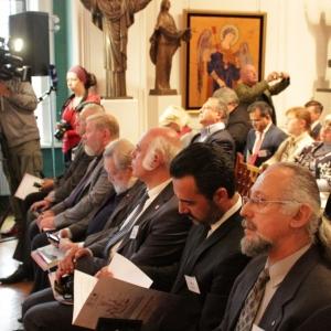 II Международный форум «Мировая культура как ресурс устойчивого развития»
