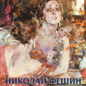 К юбилею почетного члена РАХ Галины Тулузаковой