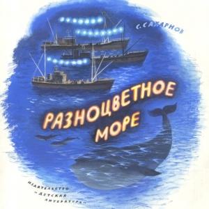 «Разноцветное море». Выставка произведений Николая Устинова в Москве