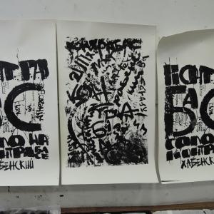 29-30.01.2019. Полугодовой академический просмотр в МГАХИ им. В.И.Сурикова при РАХ