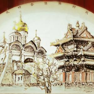 Почетный член РАХ Алена Васильева - участник выставки в Пекине